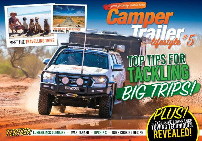 ctl 5 cover